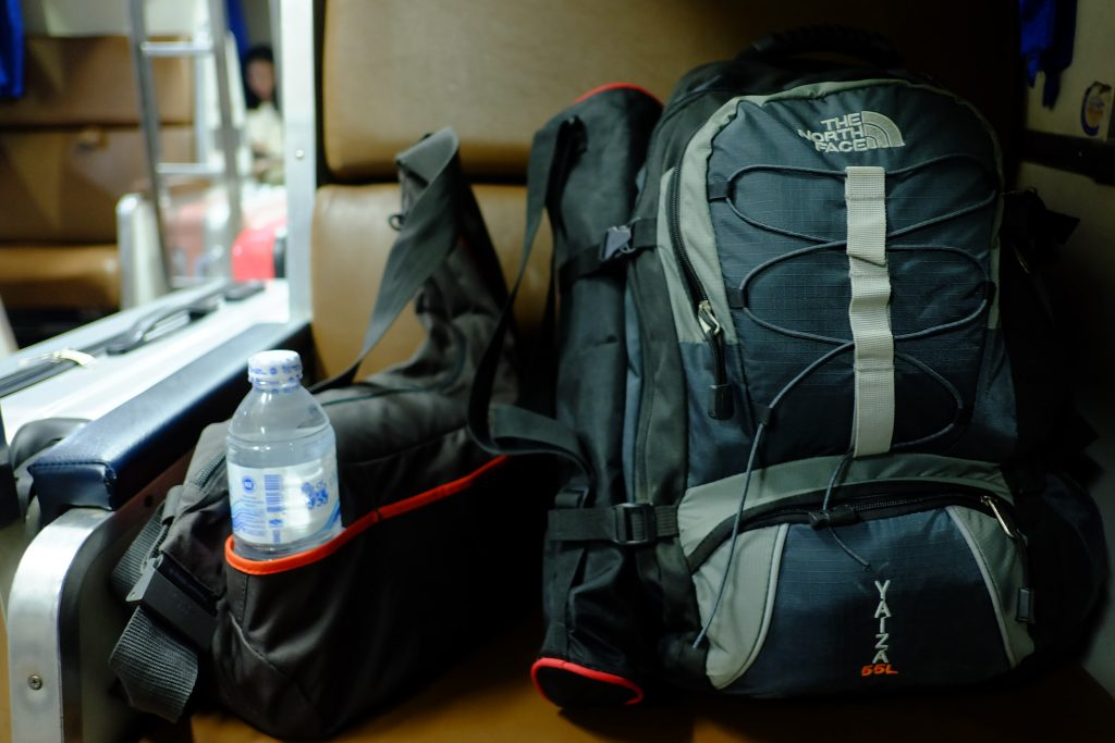 daypack kopen